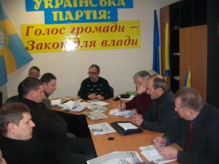 http://protruskavets.org.ua/protrusk/wp-content/uploads/2012/02/c1.jpg