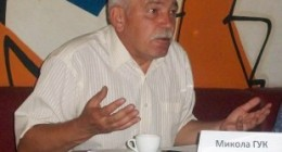 Микола Гук