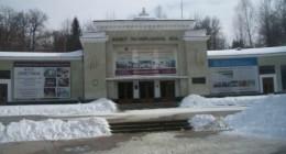 бювет