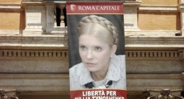 Рим, Капітолійський пагорб