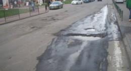 вулиця Стебницька