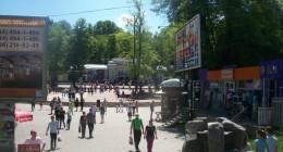 парк бювет