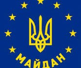 Майдан Трускавця