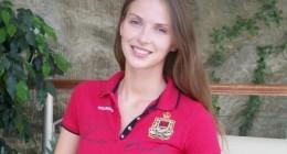 Міс Україна-2011