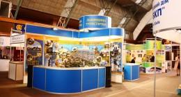 Роботу Міжнародного форуму індустрії туризму та гостинності завершено