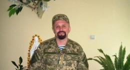 кіборг Василь