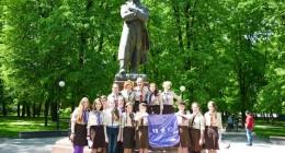 Пластуни вшанували Уляну Кравченко