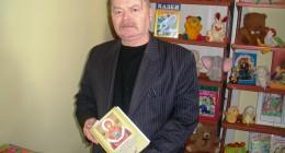 В`ячеслав Умнов