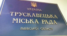 1412335350_tryskavecrada2