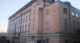 Палац культури, Борислав