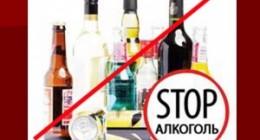 Україні потрібне антиалкогольне відродження