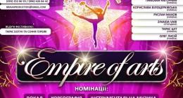 У Трускавці пройде ІІ Міжнародний фестиваль «Імперія мистецтв»