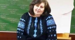 Леся Дребот