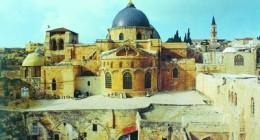 Храм Воскресіння в Єрусалимі