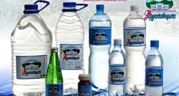 «Трускавецька» заводу «Нафтуся» – ідеальна вода для щоденного вжитку