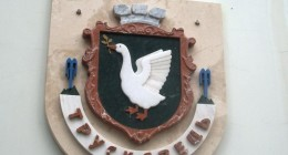 герб Трускавця