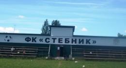 ФК Стебник