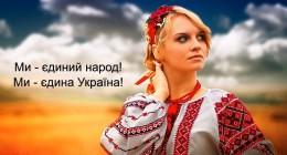 Чому в Україні погана влада і все не так?