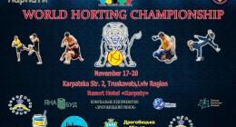 В Трускавці успішно відбувся другий Чемпіонат світу з хортингу
