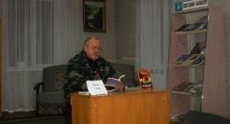 зустріч з Василем Базівим