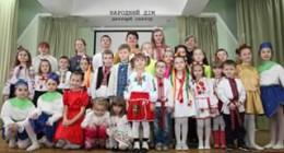 У Трускавці вшанували Лесю Українку
