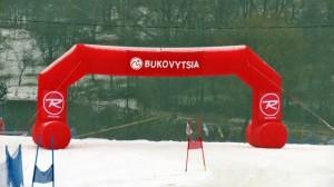 Гірськолижні змагання на Буковиці «Весняний Кубок 2017»