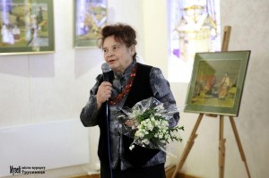 Олександра Зробок