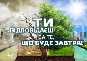 chysto_park