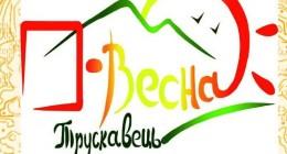 У Трускавці пройде чемпіонат України зі спортивного орієнтування