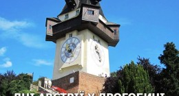 Дрогобич і Трускавець на шляху австрійсько-українського партнерства