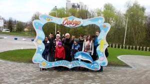 Трускавецький дельфінарій «Оскар»  радо зустрів діток  із школи-інтернату