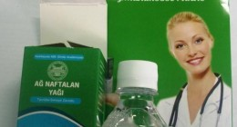 біла нафталанова олія