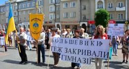Дрогобицька гімназія пікетує владу