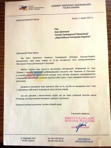 Польські відзнаки для ГО «Європейська інтеграція України»