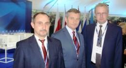 Міжнародний Економічний Форум 2017 в Криниці