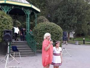 концерт на підтримку Ані Качмар