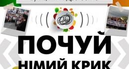 У Дрогобичі пройде молитовна хода на захист сім`ї та життя