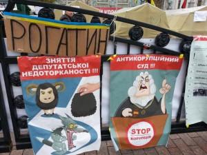 А що ж там в Києві?