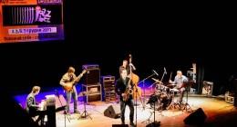 У Дрогобичі відбувся Міжнародний фестиваль джазової музики «Jazz Bez»