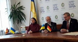 Трускавець підписав партнерський договір з німецькою громадою Ватлінґен