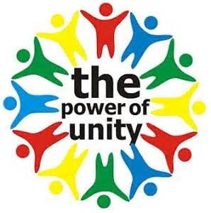 В єдності наша сила?
