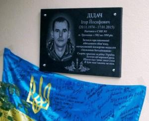 У Трускавці в другу річницю загибелі Ігоря Дідача вшанують пам`ять Героя-земляка
