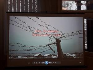 фільм Калинець. Невольнича муза