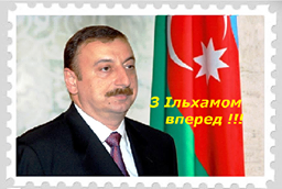 макет марки