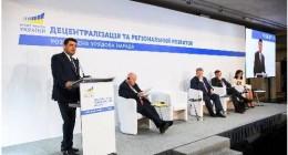 Прем'єр-міністр назвав нові пріоритети реформи децентралізації