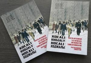 книги про Ходжали