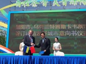 співпраця з Китаєм