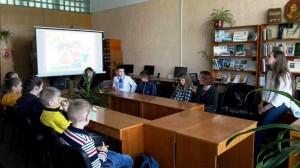 У Трускавці розпочато діяльність «Правової школи»