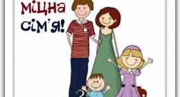 Цікава інформація про основні обов'язки батьків щодо своєї дитини