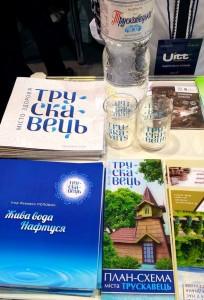 рекламна продукція на виставці в Києві